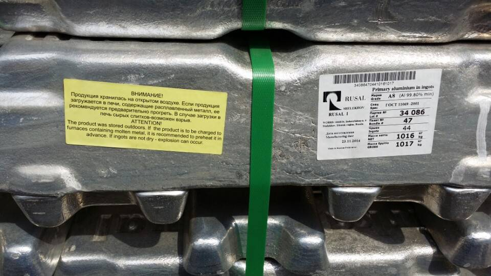 Aluminum A7 Ingot
