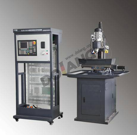 DLDS-SKX23 CNC Maintenance Training Assessment System Overview The system is composed of seat base,