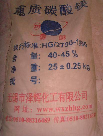 Sell First-Grade Magnesium Oxide for Industrial Use