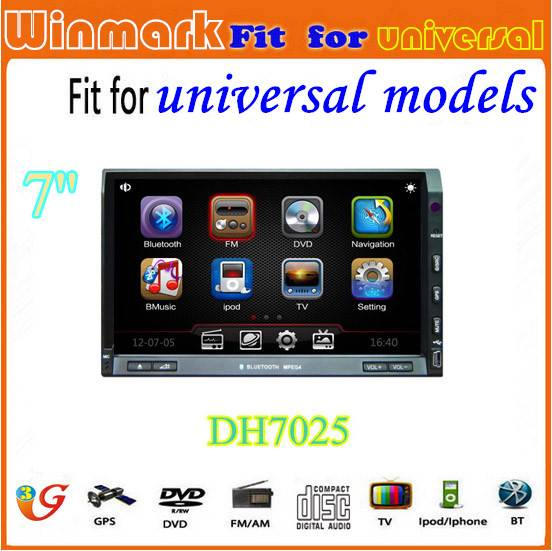 7inch 2din Touch screen Universal car multimedia DH7025