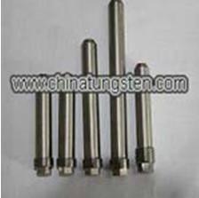 Tungsten Alloy Medical Radiation Shielding