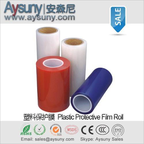 Polyethylene PE protective film roll PE protection film rolls