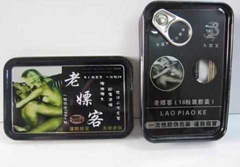 Lao Piao Ke--Sex Medicine, Sex Enhance