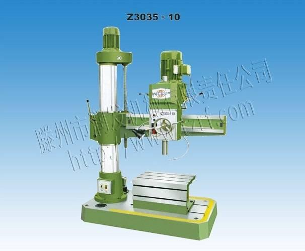 Radial drilling machine Z3035x10