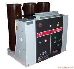 11kv vacuum circuit breaker vcb