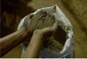 Guano Fertilizer