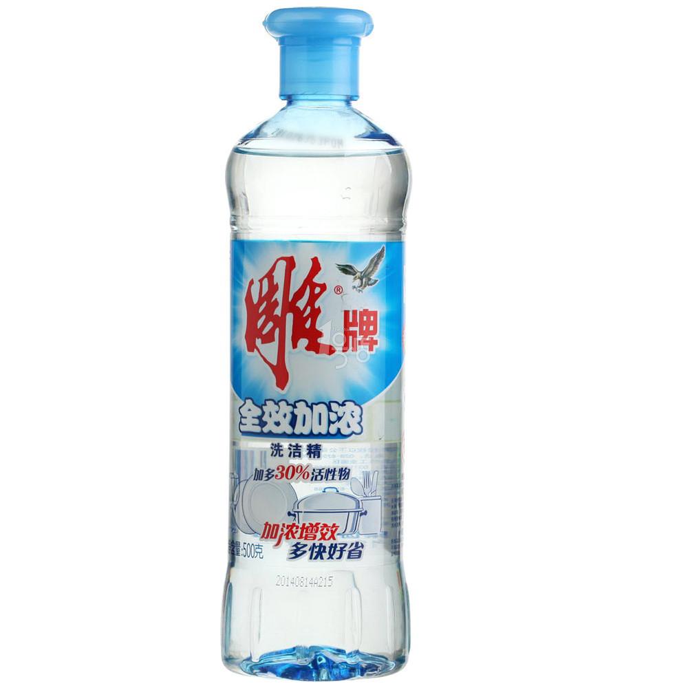 china factory OEM bottled dishwashing liquid