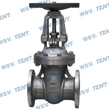 904L valve