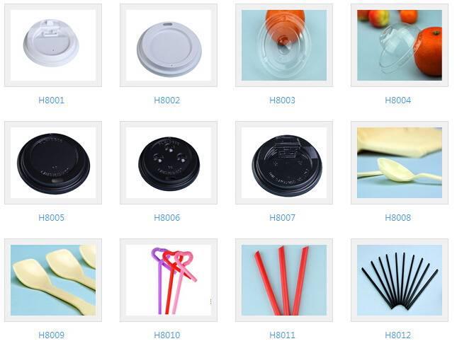 Plastic Straw,Plastic Spoon,plastic cover