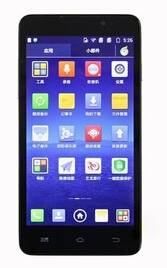 Mobile Phone Cellphones OEM ODM Customized Android Mobilephones