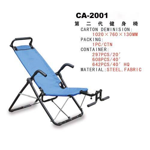 sell ab lounge chair