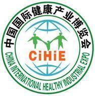 The 19th China Int'l Nutrition and Health Industry Expo 2015