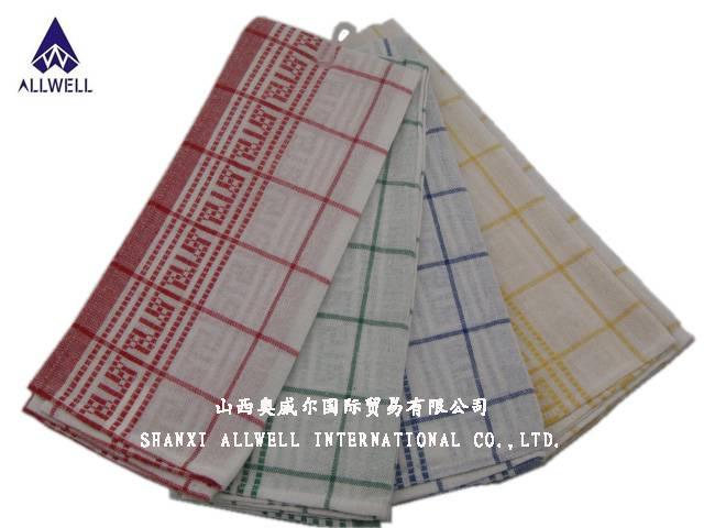 Kitchen Towel Set of 4