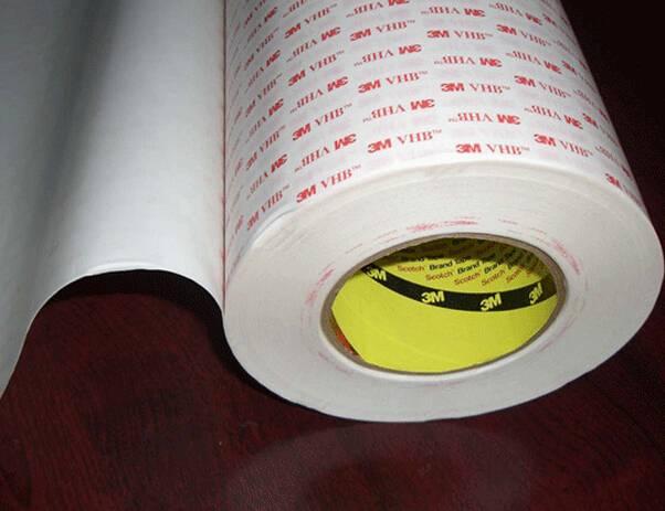 Double-sided acrylic foam tape supplier