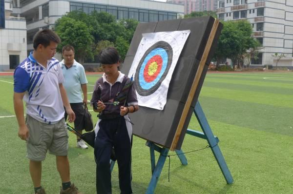 Shooting archery target