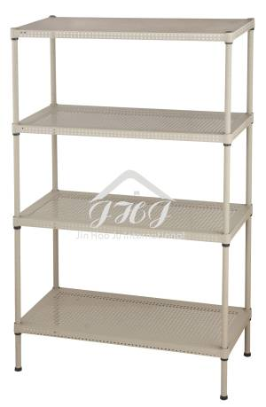 4 Tiers Adjustable Perforated Metal Rack
