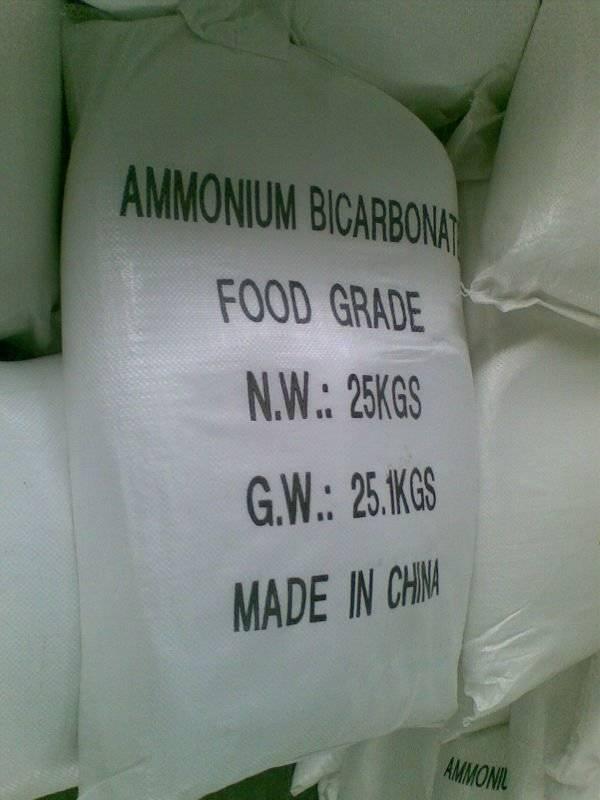 Offer Ammonium Bicarbonate Food Grade