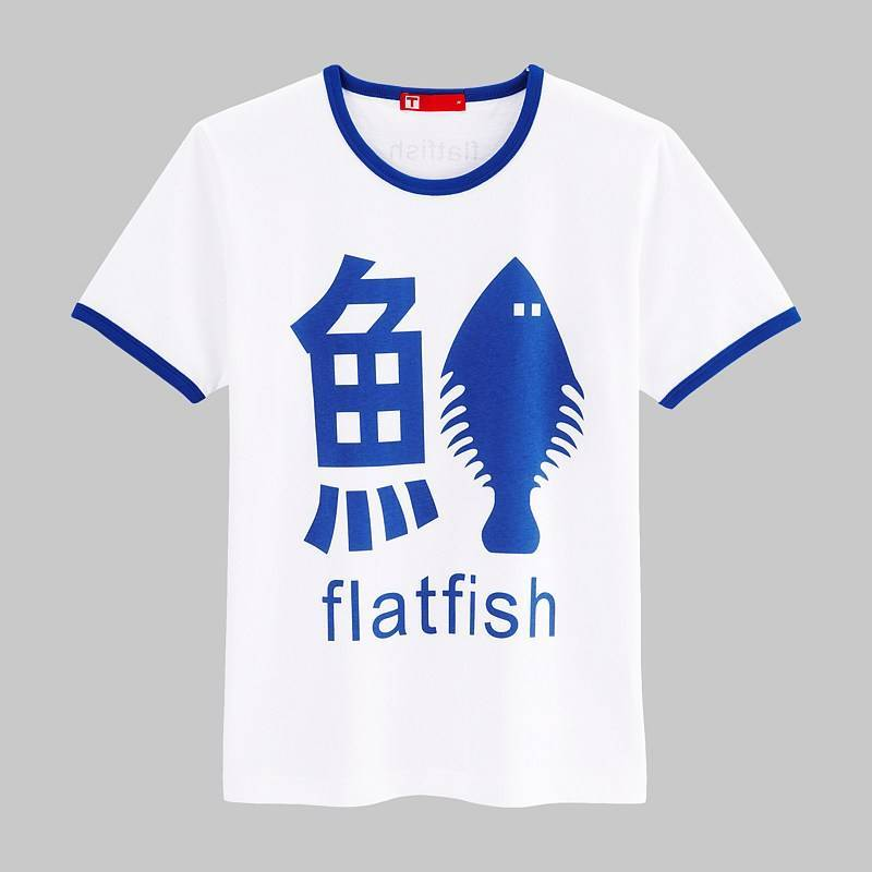 Fresh Fish Is Delicious Short Sleeve T-shirt