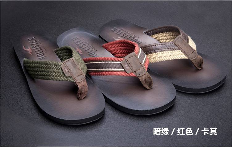 Men Popular Slippers New Design Flip Flops