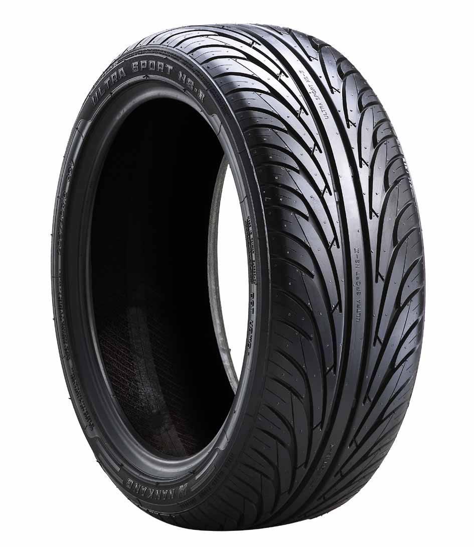 Nankang Rubber Tire Corp Ltd Manufacturer Supplier