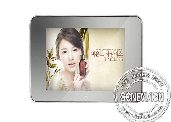 15 inch LCD Display for Media Player Digital Signage