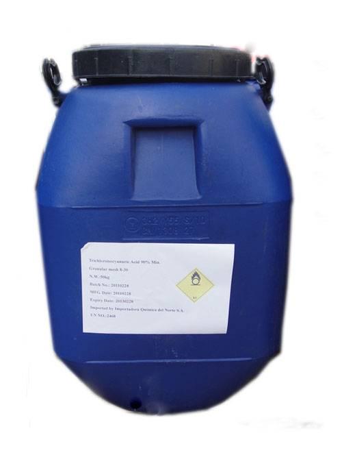 Trichloroisocyanuric Acid (TCCA) Cas No.:87-90-1