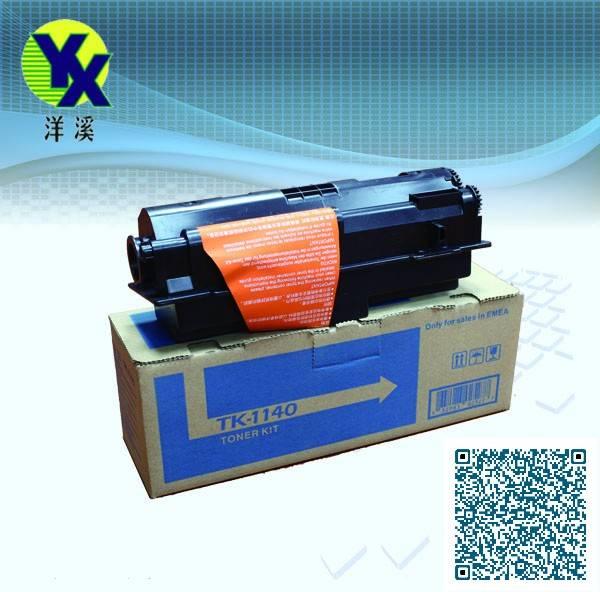 TK-1140 Toner Cartridge TK1140 for Kyocera printers FS-1035MFP/1035MFP/DP/1135MFP - Manufacturer