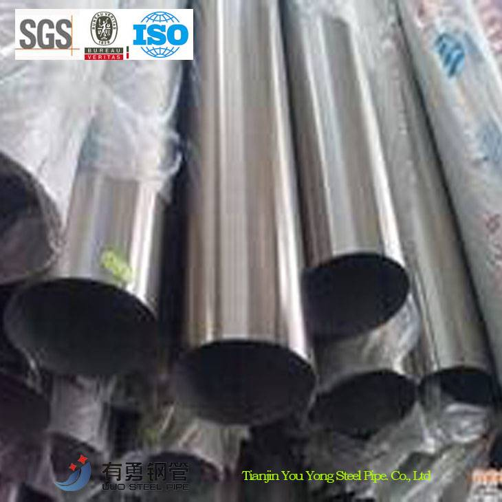 Supplying kinds of steel pipe,welded pipe