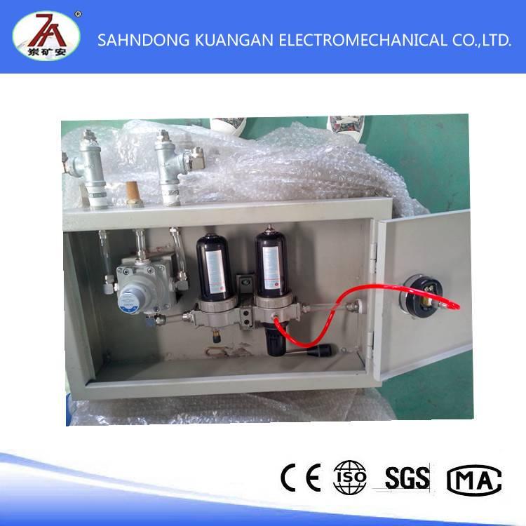 mining Gas control box