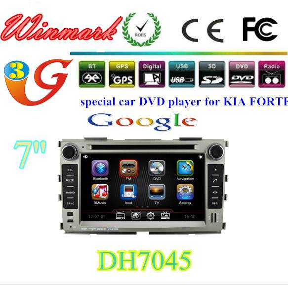 hot selling 7inch 2din special auto media for KIA FORTE with naviage,radio,bluettoh,rds,tmc,pip,ipo