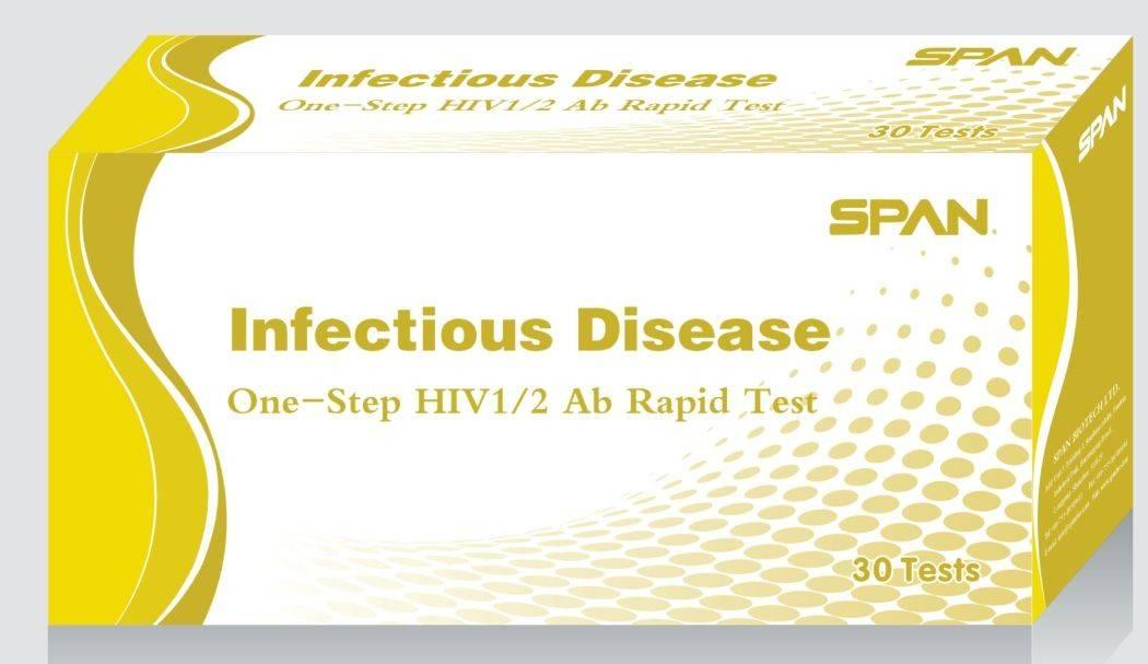 One-Step HIV1/2/O Tri-Lines Rapid Test