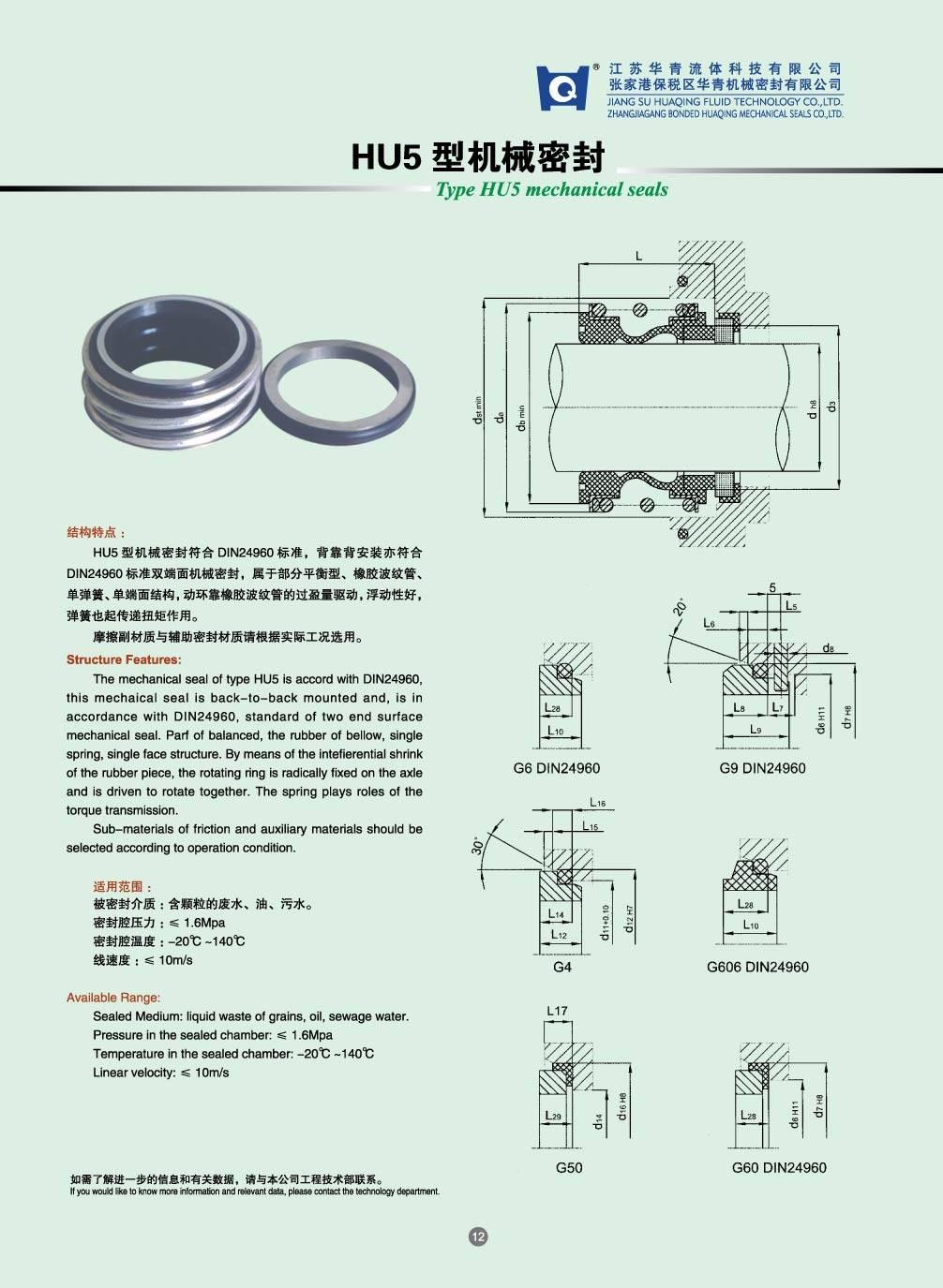Pump mechanical seal MG1-45-G60