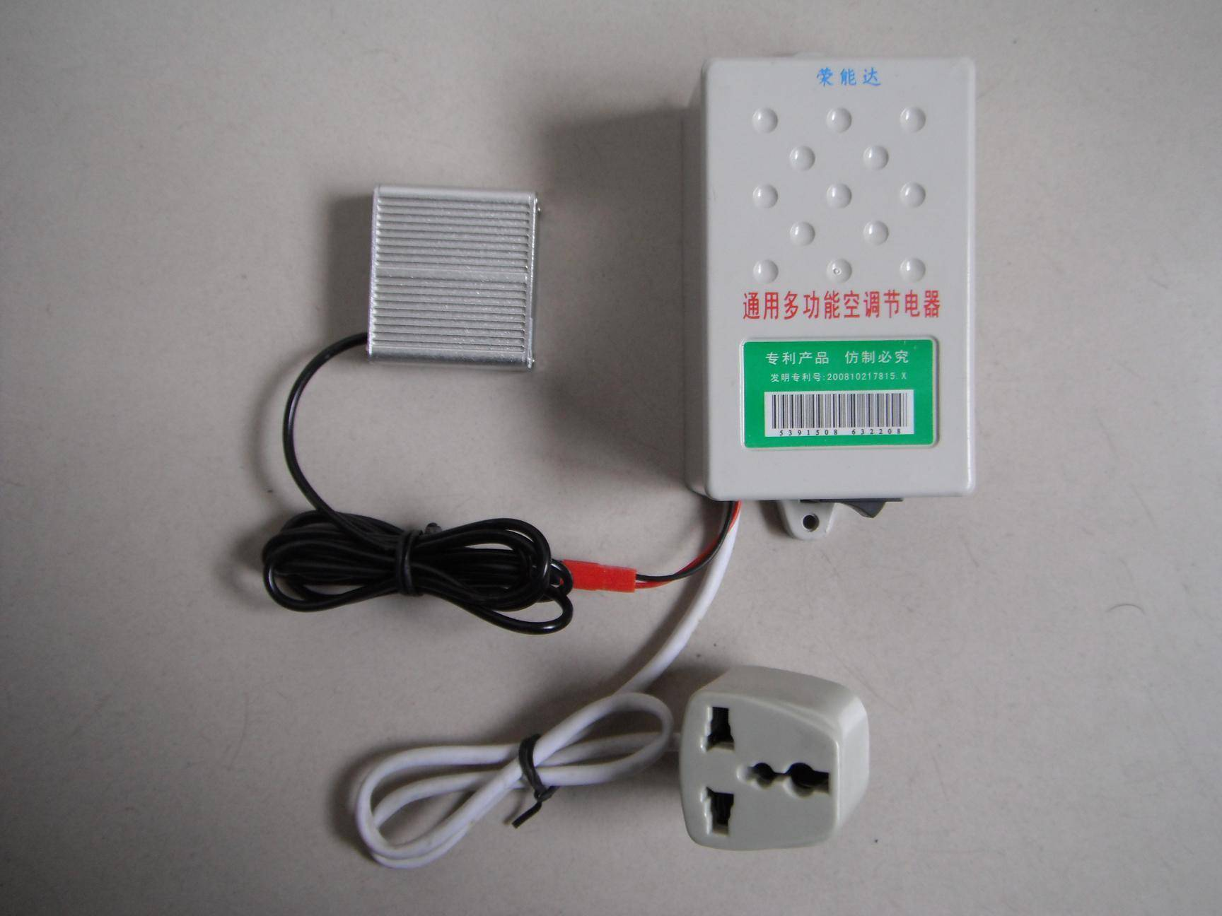 Newest power saver of 2~3P single phase air conditioners