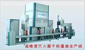 High-precision dry-powder filling automated product line