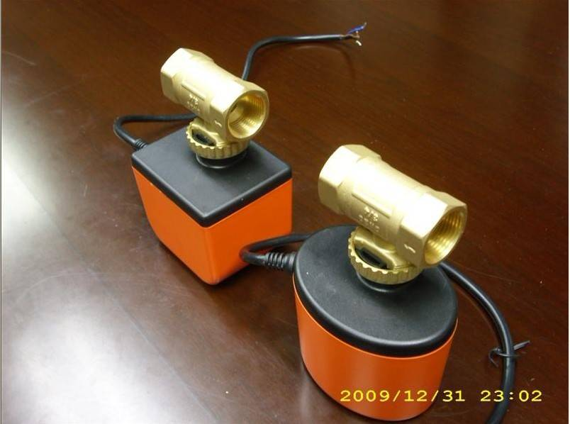Sell Thermel Actuator Valve