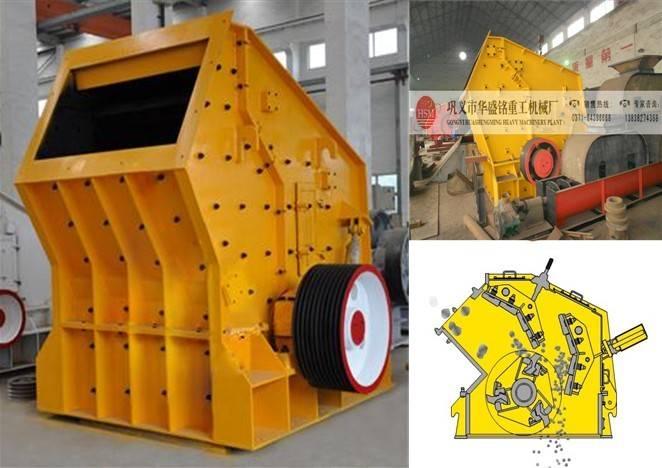 HSM mining impact crusher