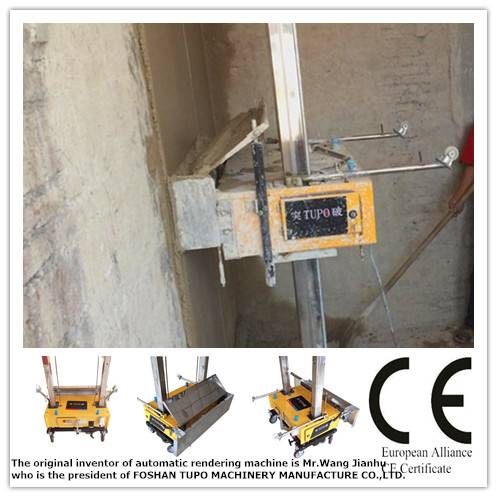 new wall spray plastering machine with stainless steel trowel(TUPO-5-1000)