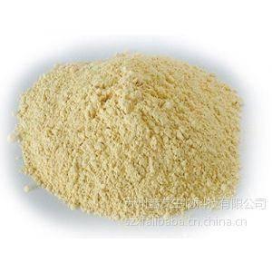 Supply Strontium ranelate 135459-87-9