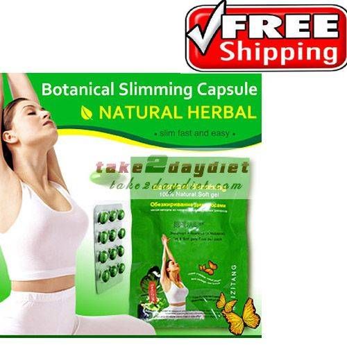 Botanical Slimming Meizitang Soft Cap Weight Loss Capsule