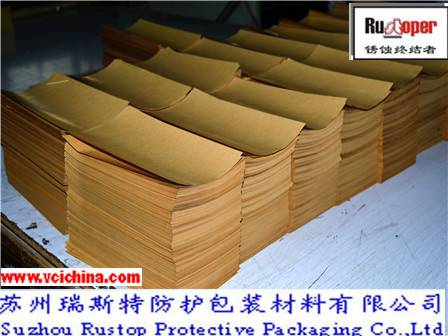VCI corrosion protection coating paper