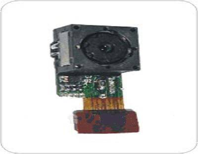 global and china ccm cmos camera Global and china ccm (cmos camera module) industry report, 2015 highlights the followings: 1 introduction to cmos camera module (ccm) 2 cmos image sensor (cis) market and industry.