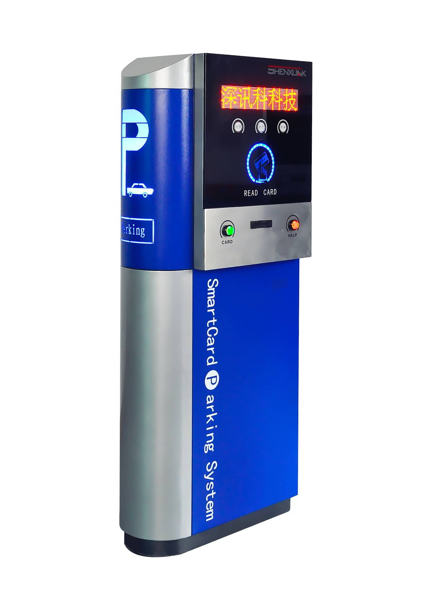 Car Park Management System with Barcode Ticket Dispenser and smart card reader