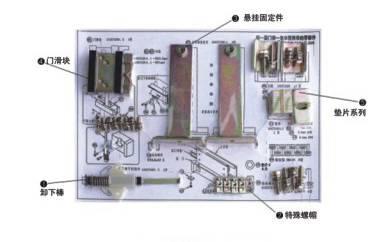 Door Machine Layer Door assembly