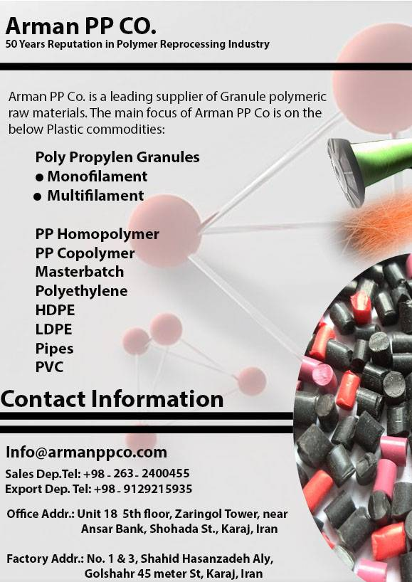 manufacturer of pp recycled granules with the best quality