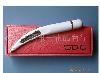 Wrinkle-remove beauty pen