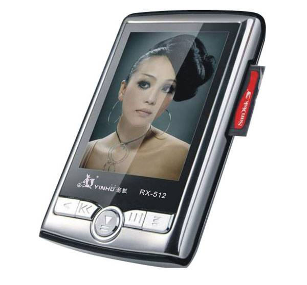 High quality mp4 with 2.4 TFT display and strong functions