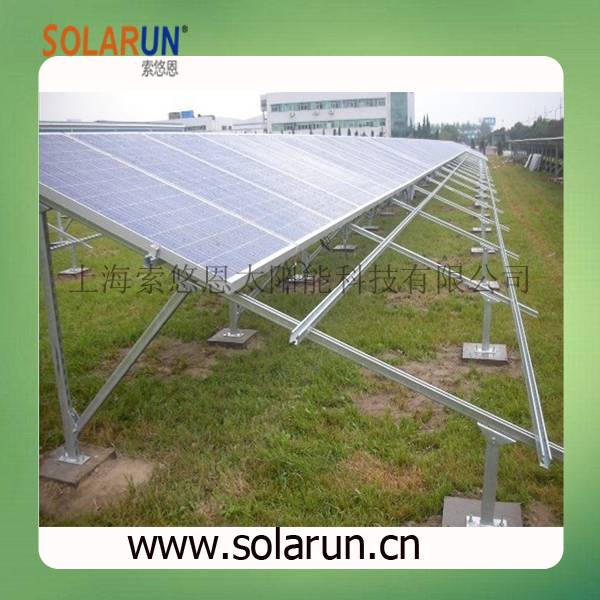 ground solar racking (Solarun Solar)