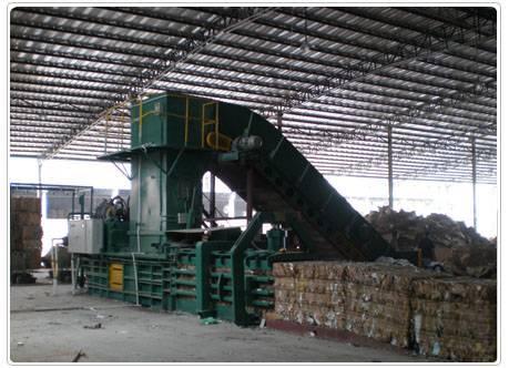Waste Paper Baler EPM-100A