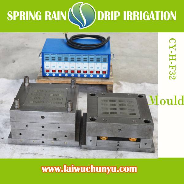 Inline Flat Dripper Mould With 32 Cavities with Hot Runner