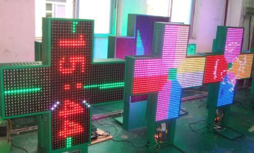 LED Full Color Pharmacy Cross (100 Cross Full Color)